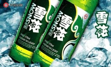 1-Snow-Beer-maiores-marcas-de-cerveja-do-mundo